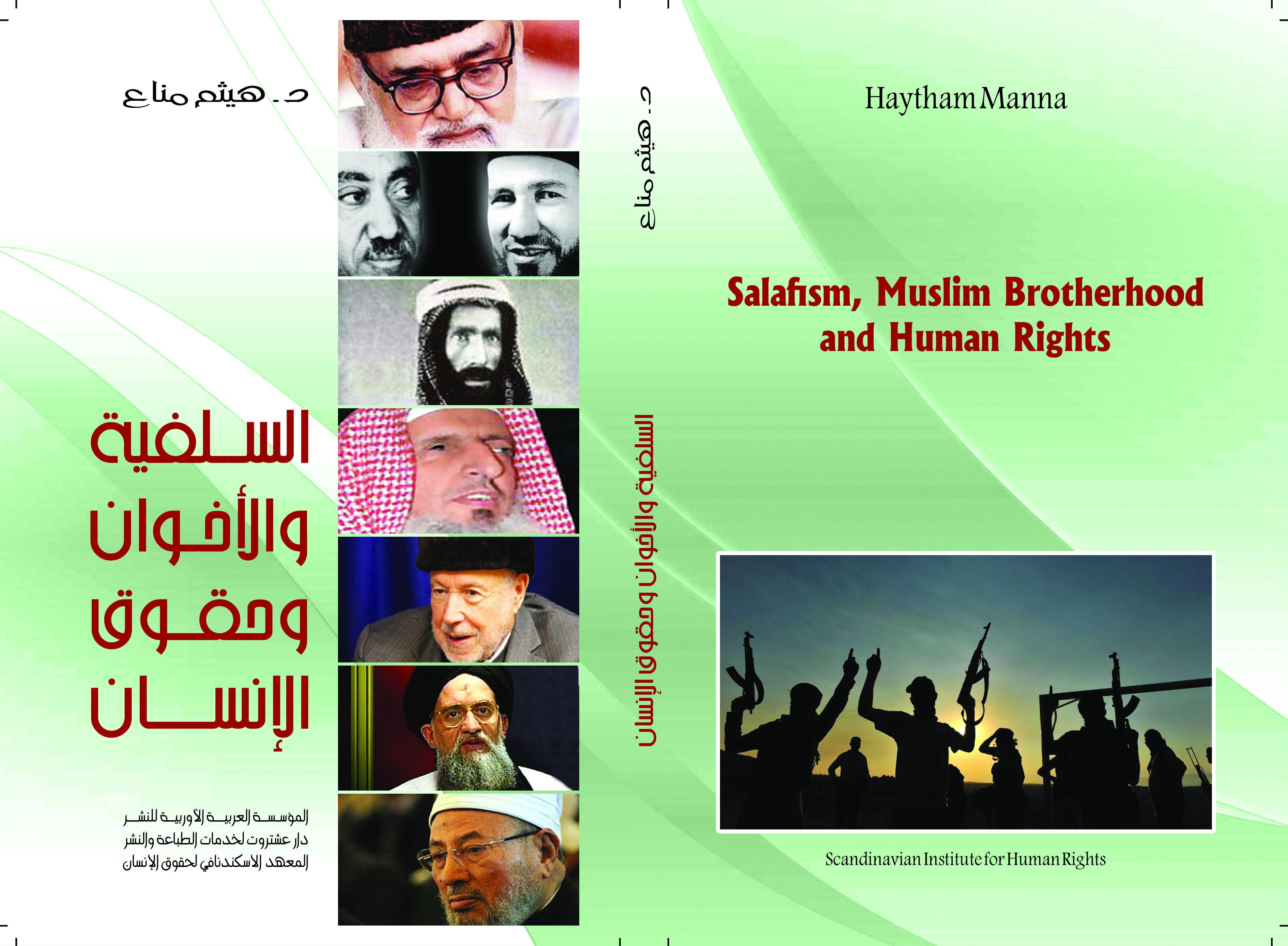 Salafia & Ikhwan