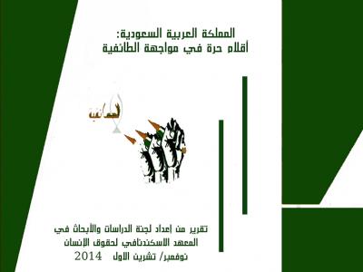 saudit-reports-ar