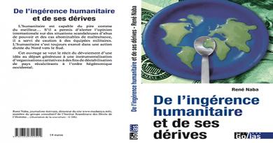 التدخل الإنساني