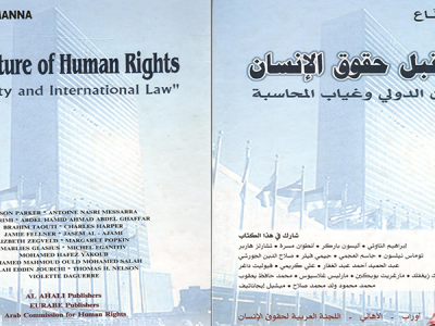 Futur-of-Human-rights