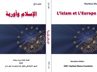 COVER ISLAM COMPLET