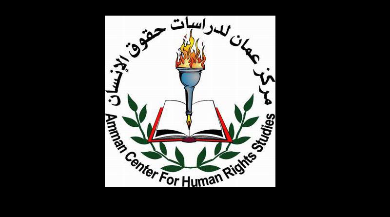 logo-AMMANNN
