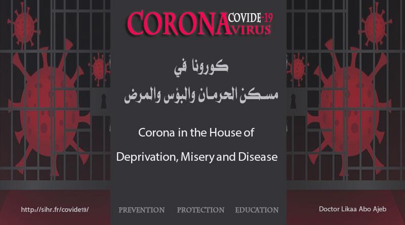 corona-2000-prison