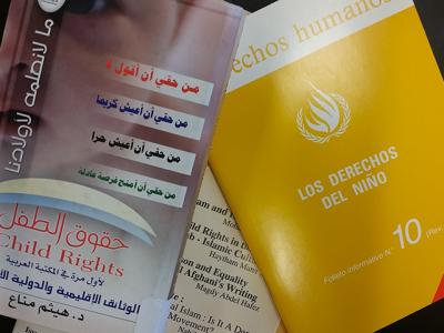 Child-Rights-in-Arab-Islamic-Culture