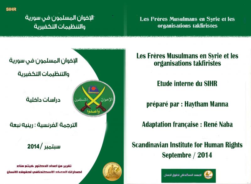 Les Frères Musulmans en Syrie et les organisations takfiristes