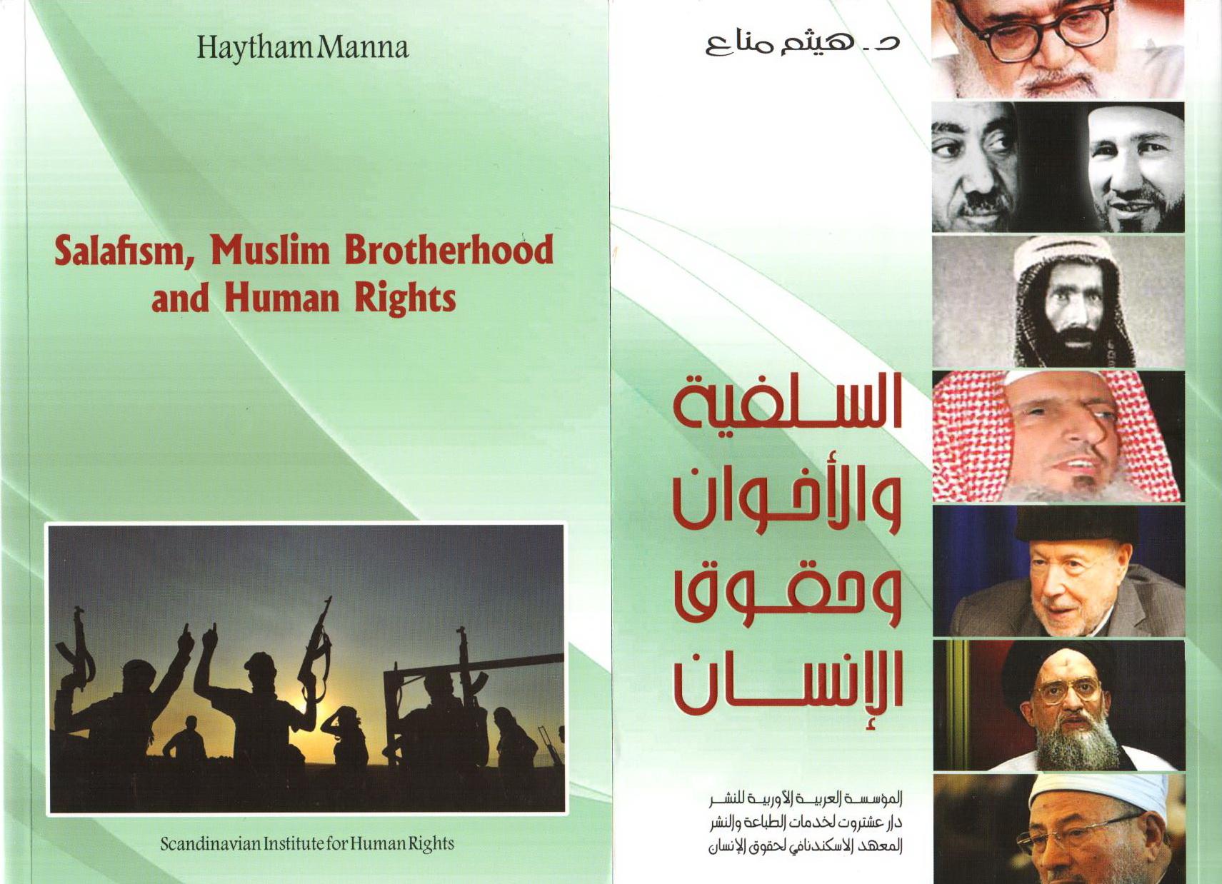 Salafism, Muslim Brotherhood and Human Rights