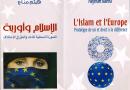 l'Islam et l'Europe, Prototype de soi et droit à la différence